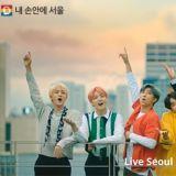 防彈少年團2019年首爾觀光宣傳片13日陸續公開!
