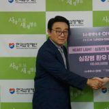 Wanna One為心臟病患者捐款 沒想到尹智聖衣服卻出錯了