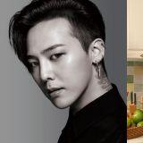 D社爆出YG社内恋爱,G-Dragon与Jennie秘密约会恋爱已一年