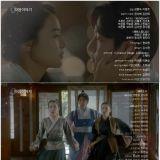 《步步驚心:麗》十皇子伯賢夫婦難逃一劫將被殺死?