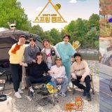 《Spring Camp》公开7人团体海报!朴PD还透露:「安宰贤也会一起出演下一季的《新西游记》」
