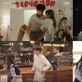 【有片】在合作《意外發現的一天》前…其實演員們多多少少有交集!韓劇、網劇、MV…甚至還有同公司的!
