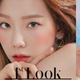 太妍躍上《1st Look》畫報 感性談粉絲「光想到粉絲在身邊就覺得很感激」