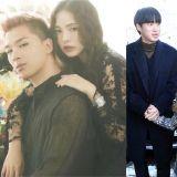太陽、閔孝琳今日舉行婚禮!YG家藝人、姜素拉、羅美蘭等人都來獻上祝福!