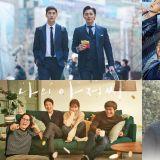 韩剧《金装律师》首播登上收视冠军《Switch-改变世界》紧追在后