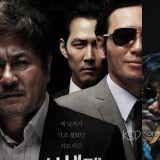 韓國經典電影《新世界2》將製作成電視劇,導演:可能比《魔女2》更早推出!