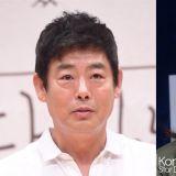 成東鎰又要接拍新電影了?有望與河智苑合作《擔保》!預計今年(2019年)4月開機