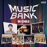 MC 朴寶劍再臨!《Music Bank》前進智利 泰民、VIXX、Wanna One、TWICE⋯⋯陣容華麗