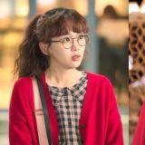 《初次见面我爱你》秦基周的服装icon——「红色开衫」的N种搭配方法!