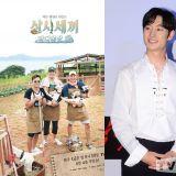 《一日三餐-大海牧場篇》首播收視率突破10%!李帝勳擔任第二位嘉賓出演