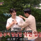 「當紅人氣王」2PM俊昊出演《第六感2》收視率創下新高,網友反應這一次也是歷代級的難猜!
