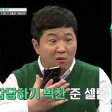 連綜藝老手鄭亨敦,都被Wanna One尹智聖妹妹的綜藝感驚嚇到了ORZ