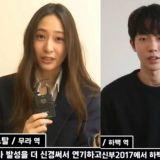 南柱赫、申世景、鄭秀晶等主演tvN新劇《河伯的新娘》讀劇本視頻公開