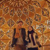 聖誕節的韓國有什麼好玩的呢?來「愛寶樂園」玩雪橇吧~