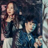 朴施厚、宋智孝等主演KBS新劇《Lovely Horribly》 官方海報、預告影片全公開!