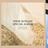 陆星材将发行首张个人专辑 完整曲目表曝光!