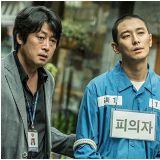 電影《暗數殺人》金倫奭、朱智勛、文晶熙、陳善奎   4人4色海報公開