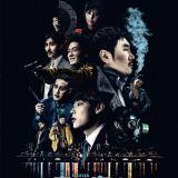 赵震雄、柳俊烈、金成铃等主演的《毒战寒流》8月30日在香港上映啦~