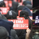 多名X1粉丝来到CJ ENM大楼示威抗议解散  要求成立新团