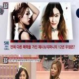 海歸派代表Jessi、Tiffany 原來擁有深厚交情?