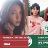 从 BoA、脸红的思春期到 MeloMance 《Grand Mint Festival 2018》阵容超华丽!