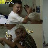 《大逃出》SJ神童嚇得與牆連體!看他們被嚇,觀眾就爆笑