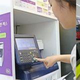 如在韓國影印...現在只要到CU便利店就可以了!