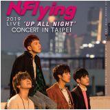 """流行摇滚乐团N.Flying 9月15日来台开唱   邀粉丝""""屋塔房""""击掌过中秋"""