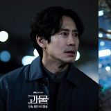 熱門韓劇《怪物》今晚大結局,申河均&呂珍九終映感言:希望大家能投入到最後