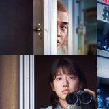 劉亞仁、朴信惠主演電影《ALIVE》海報公開!被孤立在公寓的生存者...沒有網路、電話,生死搏鬥的故事!