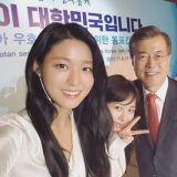 雪炫公开AOA与总统文在寅夫妇合照! 微笑亲切气氛佳