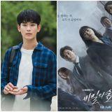 總令人驚喜不斷的tvN繼《雖然是精神病但沒關係》之後將推出的是?