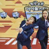 全炫茂、李秀根、惠利主持《偶像运动大会》 本月15日比赛开始!