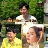 《請給一頓飯Show》延政勳分享與韓佳人的愛情故事 讓朴海鎮也想婚啦