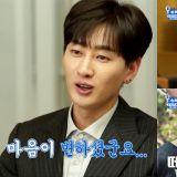 SJ《Super TV》預告!羅PD最想要合作的成員是東海,曾被他選過的銀赫:「這麼快就變心了」