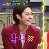 晉久、高俊熙出演《認識的哥哥》明日播出!預告希澈將與高俊熙來一場「美貌」大對決!