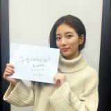 JYP娛樂旗下藝人為高考生加油 Miss A秀智、2PM玉澤演紛紛露面