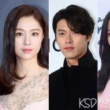 玄彬、孫藝珍主演tvN《愛的迫降》將於11月首播!金正鉉、徐智慧也確定出演