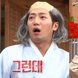 《Running Man》像家人一樣的李相燁、林秀香出演預告公開,全員大玩cosplay!