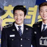 《青年警察》制作发表会   朴叙俊大爆姜河那片场习惯