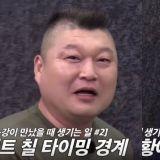 《請給一頓飯Show》預告:姜鎬童向劉在錫「蹭飯」?綜藝界兩大巨頭的會面!