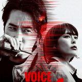 《Voice 4》已經開播了!還未開追的朋友先來看看這4大看點