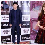 韓孝周搭檔薛景求任第21屆釜山國際電影節開幕式司儀