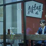 李秉憲&孔曉振&安昭熙新片《Single Rider》確定二月上映!大部分劇情澳洲取景