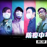 台灣配音員大集合推出創意歌曲《買口罩》神改編 BTS《MIC Drop》歌詞超有感!