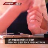 梁铉锡啪啪打脸!想甩祸却被妈妈桑爆料:性招待都是他指使的!