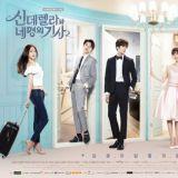 tvN《灰姑娘與四騎士》今晚首播 公開三大看點