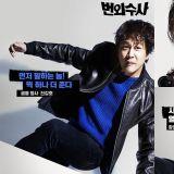 五月喜劇就要看這部!車太鉉帶領黃金團隊主演OCN新劇《法外搜查》新預告爆笑公開!