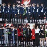 7th Gaon Chart获奖名单新鲜出炉:IU斩获五项大奖,BTS、Wanna One等成绩不俗!