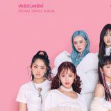 Weki Meki 换上亮丽新造型 下周携数位单曲回归!
